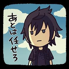 【隠し無料スタンプ】ファイナルファンタジーXV スタンプ(2017年09月18日まで)
