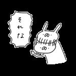 【人気スタンプ特集】うさぎ帝国 〜きほん〜 スタンプ