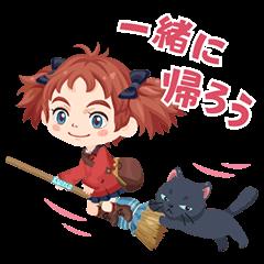 【隠し無料スタンプ】LINE プレイ×メアリと魔女の花 スタンプ(2017年07月31日まで)