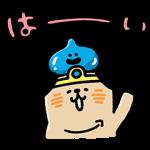 【隠し無料スタンプ】アマゾンポチ×ドラクエXI×カナヘイ スタンプ(2017年09月21日まで)