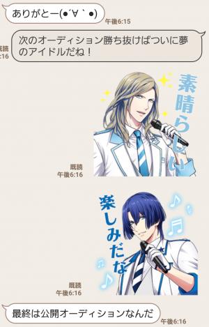 【限定無料スタンプ】うた☆プリ Shining Live スタンプ(2017年08月14日まで) (6)