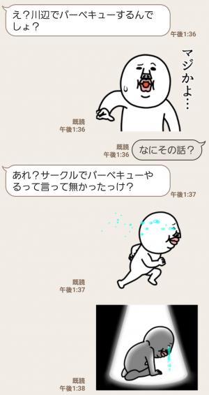 【人気スタンプ特集】動く!うざいマン。6 スタンプ (4)
