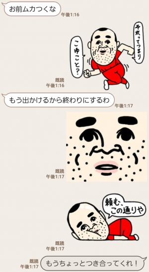 【人気スタンプ特集】ワイ スタンプ (6)