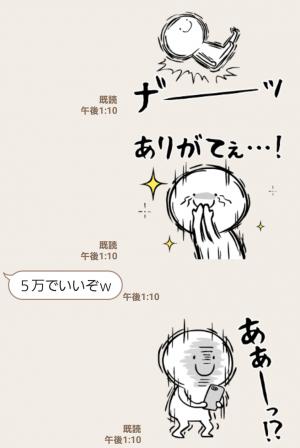 【人気スタンプ特集】さけびたくてふるえる スタンプ (6)