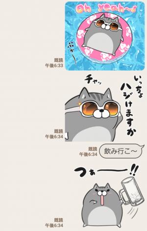 【人気スタンプ特集】ボンレス猫 in さま~ スタンプ (4)
