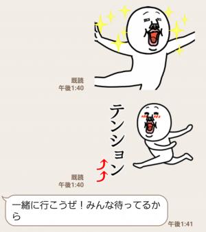 【人気スタンプ特集】動く!うざいマン。6 スタンプ (6)