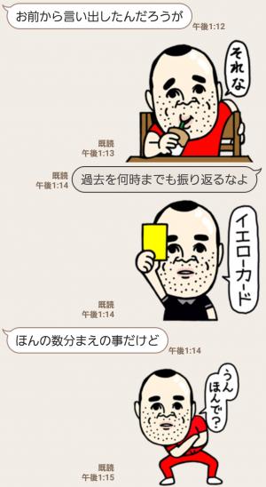 【人気スタンプ特集】ワイ スタンプ (5)