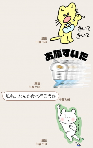 【人気スタンプ特集】すきなものスタンプ (3)