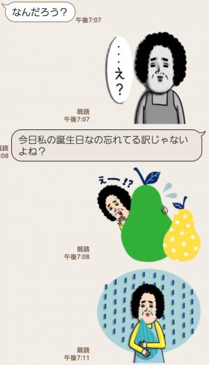 【人気スタンプ特集】母からメッセージ6【かわいい編】 スタンプ (5)