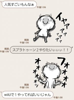 【人気スタンプ特集】さけびたくてふるえる スタンプ (4)