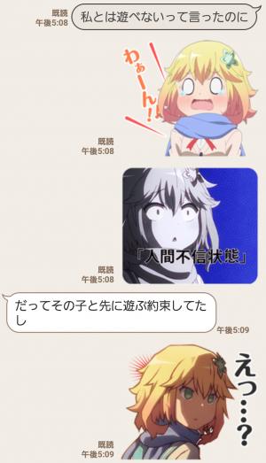 【人気スタンプ特集】ガヴリールドロップアウト スタンプ (4)