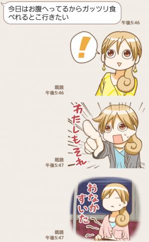 【人気スタンプ特集】ワカコ酒 スタンプ (4)