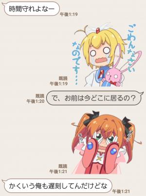【人気スタンプ特集】ツインエンジェルのスタンプ2 スタンプ (4)