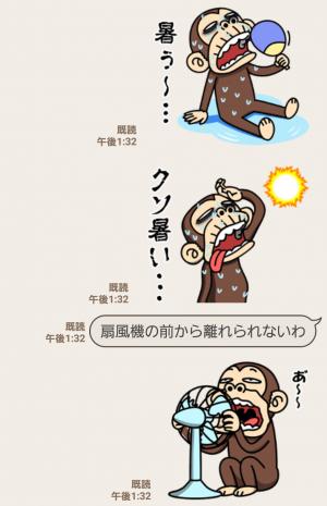 【人気スタンプ特集】夏もイラッと動く★お猿さん スタンプ (3)