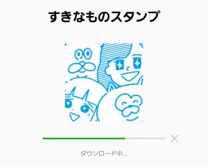 【人気スタンプ特集】すきなものスタンプ (2)