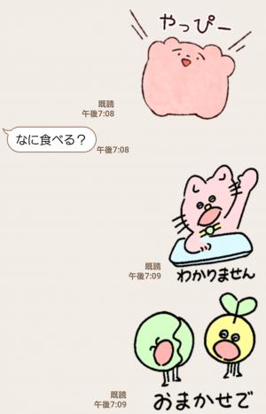 【人気スタンプ特集】すきなものスタンプ (4)