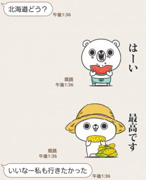【人気スタンプ特集】めちゃ動く!ねこなともだち夏 スタンプ (3)