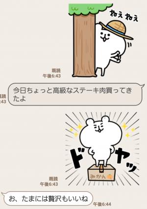 【限定無料スタンプ】ゆるくま × タカミ スタンプ(2017年08月21日まで) (6)