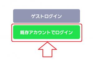 【隠し無料スタンプ】LINE プレイ×メアリと魔女の花 スタンプ(2017年07月31日まで) (4)