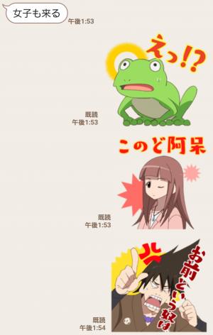 【人気スタンプ特集】有頂天家族2 スタンプ (5)