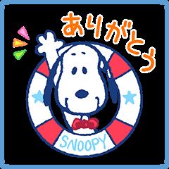 【キャンペーン】夏休みスタンプ販売開始!対象スタンプを購入してLINEクレジットを当てよう!(713~820) (14)
