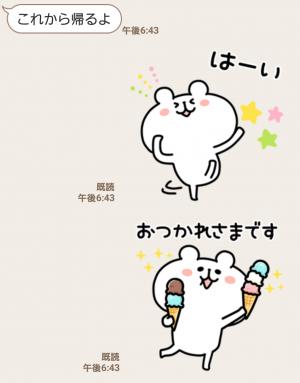 【限定無料スタンプ】ゆるくま × タカミ スタンプ(2017年08月21日まで) (5)