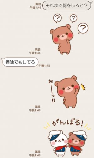 【人気スタンプ特集】ちびくま【3】 スタンプ (5)