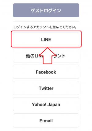【隠し無料スタンプ】LINE プレイ×メアリと魔女の花 スタンプ(2017年07月31日まで) (5)