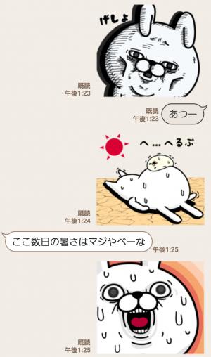 【人気スタンプ特集】うさぎ100% 夏 スタンプ (3)