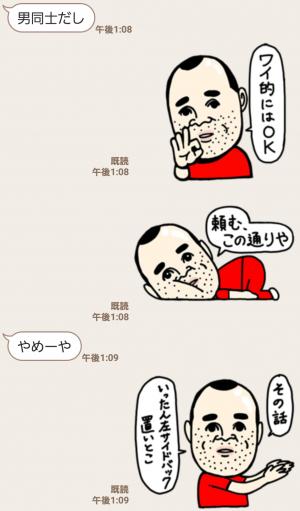 【人気スタンプ特集】ワイ スタンプ (4)
