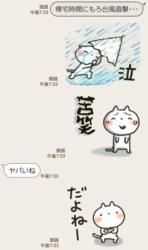 【人気スタンプ特集】▷しろねこ 夏の日常パック スタンプ (4)