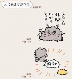 【人気スタンプ特集】ねこのぶーちゃんスタンプ4 スタンプ (7)