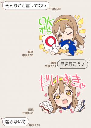 【隠し無料スタンプ】ラブライブ!×SEGA 花丸&ソニック スタンプ(2017年10月02日まで) (6)
