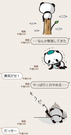 【限定無料スタンプ】お買いものパンダ スタンプ(2017年08月21日まで) (9)