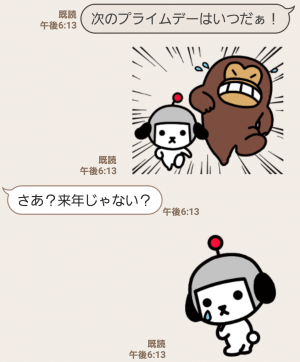【人気スタンプ特集】動く! けんさくとえんじん スタンプ (7)