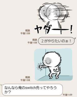 【人気スタンプ特集】さけびたくてふるえる スタンプ (5)