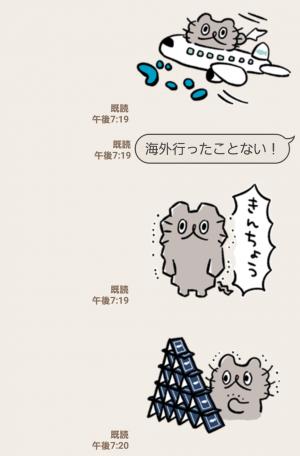 【人気スタンプ特集】ねこのぶーちゃんスタンプ4 スタンプ (5)