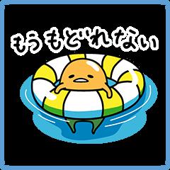 【キャンペーン】夏休みスタンプ販売開始!対象スタンプを購入してLINEクレジットを当てよう!(713~820) (16)