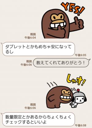 【人気スタンプ特集】動く! けんさくとえんじん スタンプ (4)
