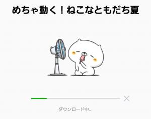【人気スタンプ特集】めちゃ動く!ねこなともだち夏 スタンプ (2)