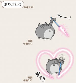 【人気スタンプ特集】ボンレス猫 in さま~ スタンプ (8)