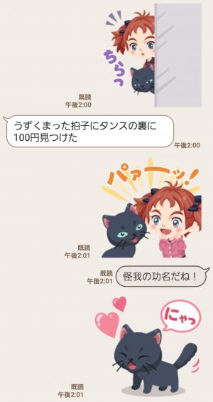 【隠し無料スタンプ】LINE プレイ×メアリと魔女の花 スタンプ(2017年07月31日まで) (14)