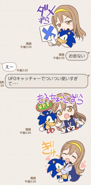 【隠し無料スタンプ】ラブライブ!×SEGA 花丸&ソニック スタンプ(2017年10月02日まで) (4)