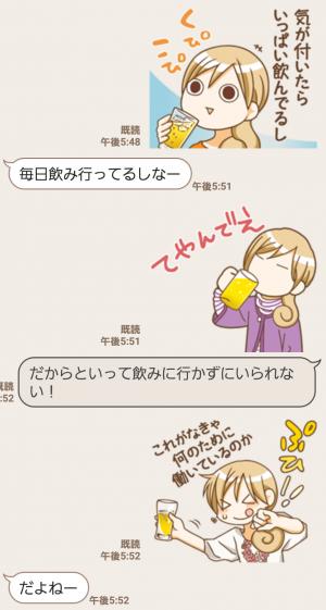 【人気スタンプ特集】ワカコ酒 スタンプ (6)