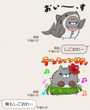 【人気スタンプ特集】ボンレス猫 in さま~ スタンプ (3)