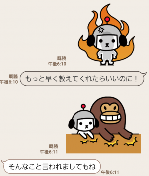 【人気スタンプ特集】動く! けんさくとえんじん スタンプ (6)