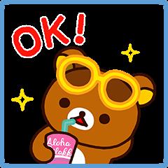 【キャンペーン】夏休みスタンプ販売開始!対象スタンプを購入してLINEクレジットを当てよう!(713~820) (5)