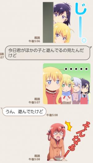 【人気スタンプ特集】ガヴリールドロップアウト スタンプ (3)