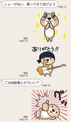 【人気スタンプ特集】動け!突撃!ラッコさん4 スタンプ (5)