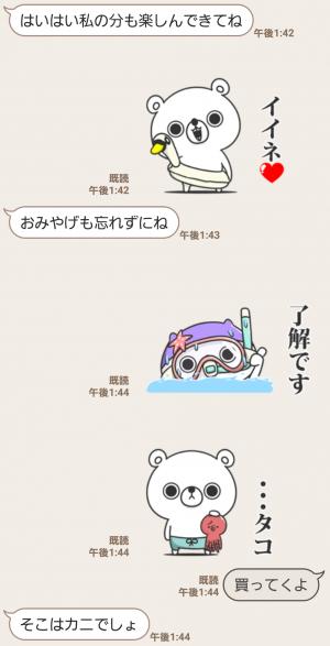 【人気スタンプ特集】めちゃ動く!ねこなともだち夏 スタンプ (6)